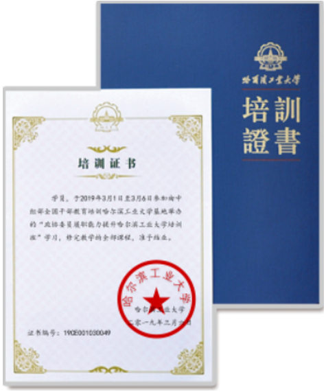 证书照片.png